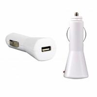 Автомобильное зарядное устройство USB, SmartBuy, 2.1А, 1xUSB, индикация, белый (SBP-1119)