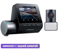 Видеорегистратор с камерой заднего вида Xiaomi 70mai dash cam PRO PLUS GPS A500S, 2.7K, 2'', GPS, Wi