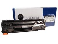Картридж лазерный NetProduct N-CE320A для HP CLJ Pro CP1525/CM1415/Bk, 2K