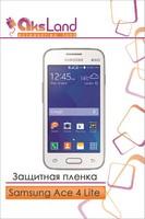 Защитная пленка на дисплей Samsung Galaxy Ace4 Lite (G313)