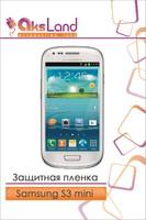 Защитная пленка на дисплей Samsung Galaxy S3 mini