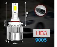 Лампы LED, головного освещения, С6, HB3, 36W, 5000K, 2 шт