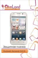 Защитная пленка на дисплей Huawei G510