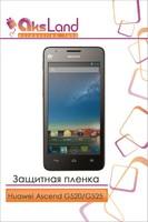 Защитная пленка на дисплей Huawei G520/G525