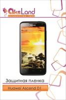 Защитная пленка на дисплей Huawei D1