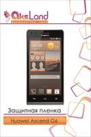 Защитная пленка на дисплей Huawei G6