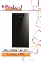 Защитная пленка на дисплей Lenovo K900