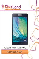 Защитная пленка на дисплей Samsung Galaxy A5