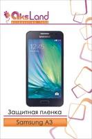 Защитная пленка на дисплей Samsung Galaxy A3