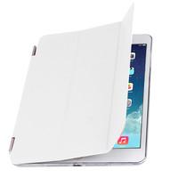 Чехол Front-case для Apple iPad mini 4, полиуретан, белый