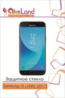 Защитное стекло Samsung Galaxy J5 (2017)