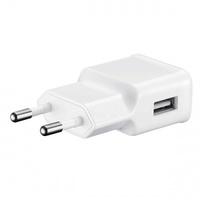 Сетевое зарядное устройство USB, Орбита, 2А, BS-1001