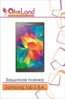Защитная пленка на дисплей Samsung Galaxy Tab S 8.4