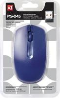 Мышь беспроводная, Defender MS-045, оптическая, 3кн, матовая, синий