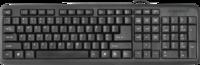 Клавиатура Defender HB-420, USB, полноразмерная, черный