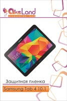 Защитная пленка на дисплей Samsung Galaxy Tab 4 10.1