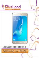 Защитное стекло Samsung Galaxy J5 (2016)