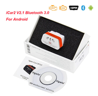 Диагностический сканер ELM327 OBD2 v.2.1, Bluetooth, Vgate Icar2, оранжевый, с кнопкой,  bimm