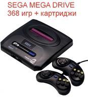 Игровая приставка SEGA MEGA DRIVE 2, Sega 16bit, 368 игр, AV-out