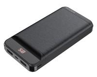 Портативный аккумулятор 20000mAh, Borofone BT29A, 2хUSB, LCD, черный