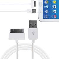 Кабель для Samsung Galaxy Tab 2