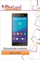 Защитная пленка на дисплей Sony Xperia M5