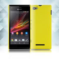 Чехол-накладка на Sony Xperia M пластик, 0,5мм, желтый