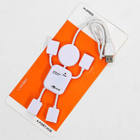 USB-хаб 2.0, 4 порта, human, белый