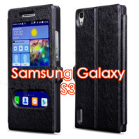 Чехол-книжка на Samsung S3 полиуретан, S-view, магнит, черный
