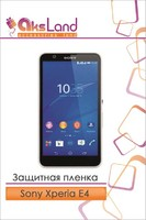 Защитная пленка на дисплей Sony Xperia E4