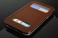Чехол-книжка на Samsung Note 2 полиуретан, S-view, коричневый