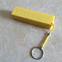 Портативный аккумулятор PowerBank 2600mAh, пластик, желтый