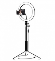Светодиодная лампа-кольцо 26см, штатив 131см, 3200-6000к, 2400-3000лм, 120 диодов, пульт