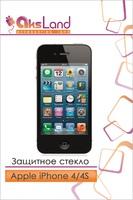 Защитное стекло для Apple iPhone 4/4S на дисплей