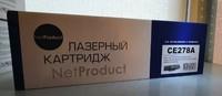Картридж лазерный NetProduct (N-CE278A) для HP LJ Pro P1566/P1606dn/M1536dnf, 2,1K