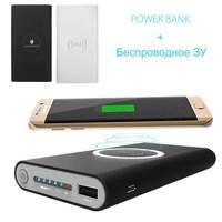 Портативный аккумулятор PowerBank 10000mAh, YM-3, 1хUSB, + беспроводное ЗУ, черный