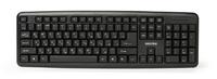 Клавиатура проводная Smart Buy 112 ONE (SBK-112U-K), USB, мультимедийная, черный