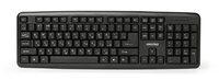 Клавиатура Smart Buy 112 ONE (SBK-112U-K), USB, мультимедийная, черный