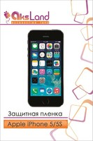 Защитная пленка на дисплей iPhone 5/5S/SE