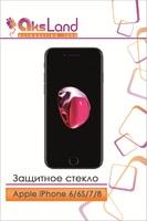 Защитное стекло Apple iPhone 6/6S (7/8) на дисплей (УЦЕНКА: трещина)