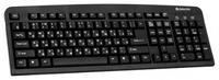 Клавиатура проводная Defender Element HB-520, черный