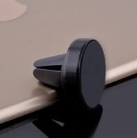 Автомобильный держатель, Noname, магнитный, круглый, 34 мм*8 мм, черный