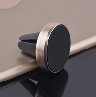 Автомобильный держатель, Noname, магнитный, круглый, 34 мм*8 мм, золотистый