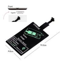 Адаптер для беспроводной зарядки MicroUSB, обратный (type B), 10.2 см*4.6 см, черный
