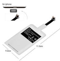 """Адаптер для беспроводной зарядки iPhone 8pin, 5.5"""", 11.3 см*4.2 см, белый"""