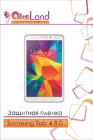 Защитная пленка на дисплей Samsung Galaxy Tab 4 8.0