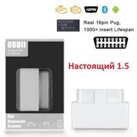 Диагностический сканер ELM327 OBD2 v.1.5, Bluetooth, jFind, белый, 25K80, Box