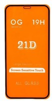 Защитное стекло Samsung Galaxy S21 на дисплей, 4D, черный