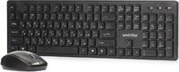Набор беспроводной клавиатура + мышь, Smart Buy 120333AG, полноразмерная, черный