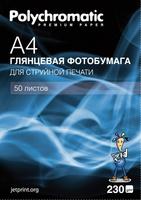 Фотобумага 21*30 см, 230гр, JetPrint, глянец, 50 листов, Black Edition